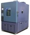 Камера тепло-холод-влага 1000 литров АТХ-1000ТХВ Novalink